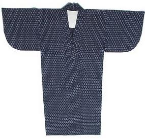 Kasuri Japanese Ikat Cotton Kimono #4