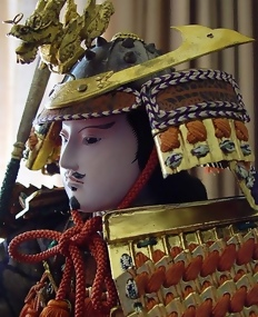 Samurai General Doll