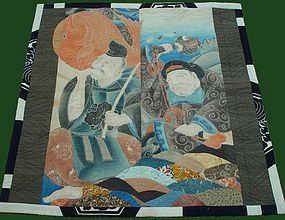 Antique Quilt Art, Japanese Nobori Banner Wall Decor