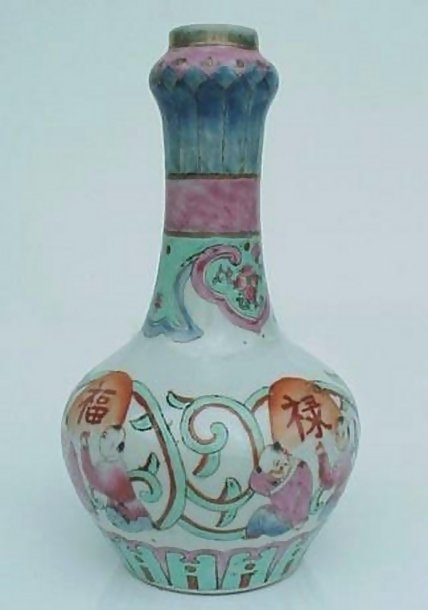 Antique Chinese Canton Porcelain Vase