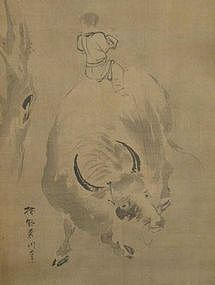 Old Japanese scroll by Sosen Kano