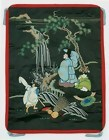 Fukusa, Large Japanese gift cover, Fountain of Youth