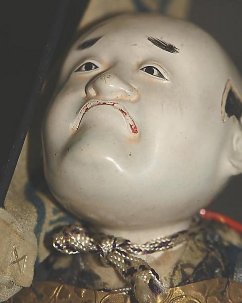 Large Antique Japanese Doll,  Samurai Retainer Doll