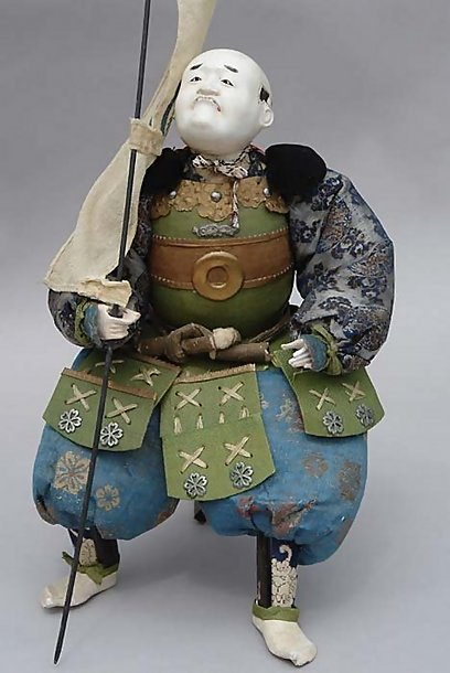 Large Antique Japanese Doll,  Samurai Retainer Doll