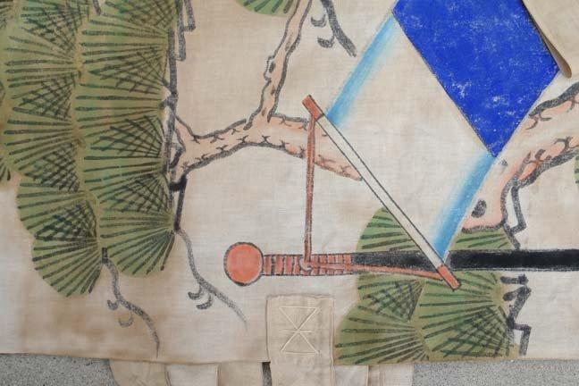 Antique Nobori Japanese Banner Hand Dyed Samurai