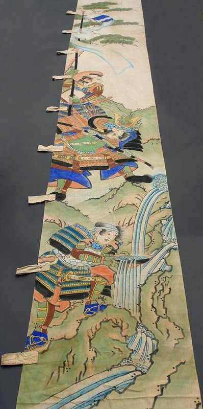Antique Nobori Japanese Banner Hand Dyed Samurai
