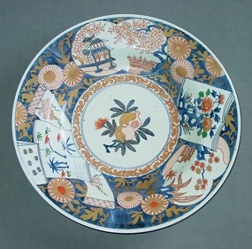Beautiful Antique Imari Charger