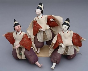 Unique Japanese Folk Hina Dolls, Servant Dolls