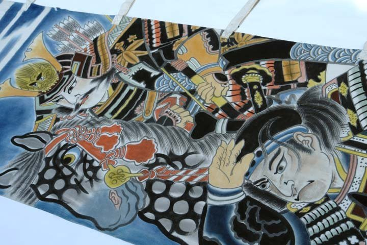 Antique Japanese Nobori Banner,  Samurai on Horse