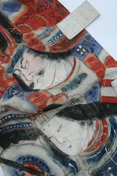 Antique Japanese Nobori Banner, Tomoe Gozen, Yoshinaka