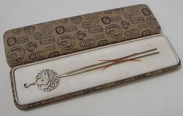 Old Japanese Kanzashi Silver Hairpin