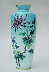 Japanese Ginbari Cloisonne Vase with Chrysanthemums