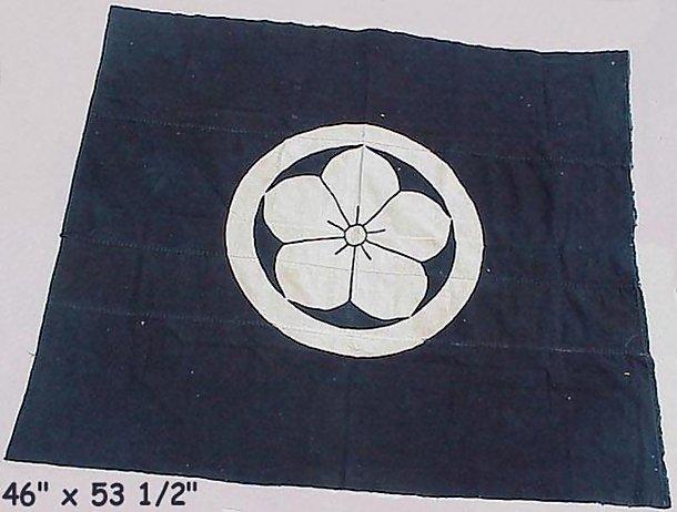 Old Japanese Indigo Bue Furoshiki Wrapping Cloth