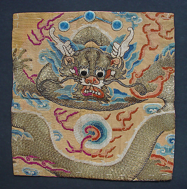 Antique Cloth, Chinese Emperor's Dragon Robe