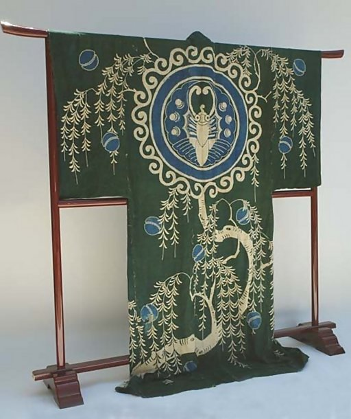 Unique Antique Yogi, Futon Bed Cover from Kaga