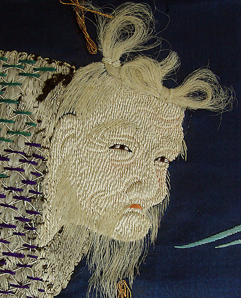 Old Japanese Fukusa, Embroidered Art, Tosa Mitsutoki