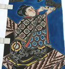 Antique Nobori Banner, Kusunoki Masashige and His Son