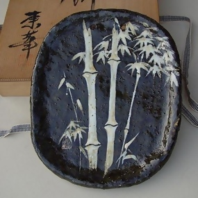 Attractive Banko Plate with Bamboo, wall hanging