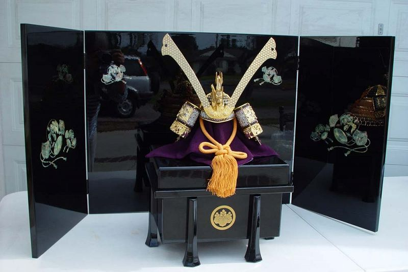 Japanese Boy's Day Display Set with Helmet and Screen