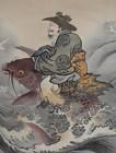 Japanese Fukusa Gift Cover, Dragon Gate, Kinko on Carp