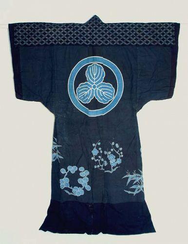 Yogi Kimono Shaped Futon Bed Cover, Plum,pine,Bamboo