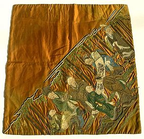 Antique Japanese Uchishiki Alter Cloth, Embroidered