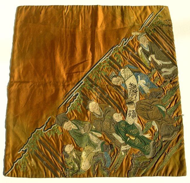 Antique Japanese Uchishiki Alter Cloth, Embroidered
