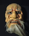 Noh Mask, Fierce Looking Old Man with Bumpy Nose