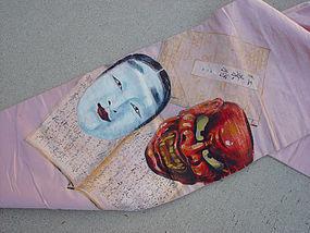 Antique Silk Obi, Noh and Kabuki Play Momijigari,