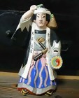 Japanese Clay Doll - Samurai from 47 Ronin