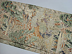 Japanese Silk Obi, View of Kyoto