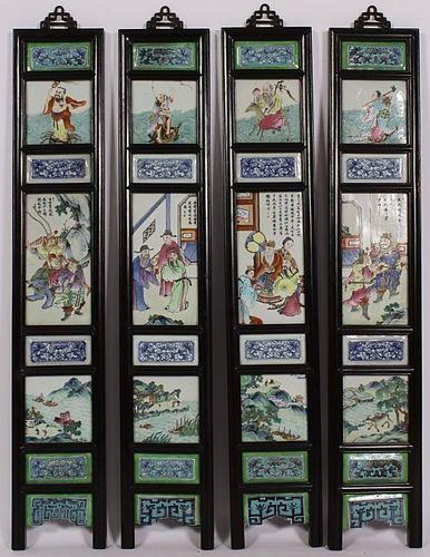 A Wood Framed Porcelain Screen