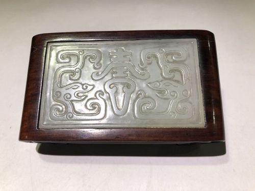 Chinese carved jade Shelf