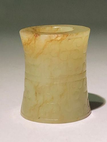 11th Century Chinese Jade