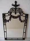 A Good Late 19th / Early 20th Century Cast Iron Mirror