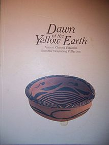 Reference Book: Dawn of the Yellow Earth