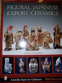 Reference Book: Figural Japanese Export Ceramics