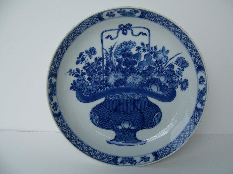 A Very Fine Kangxi Period (1662-1722) Plate