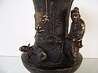 Zun-Shaped Bronze Vase, Chinese Ming or Japanese Edo