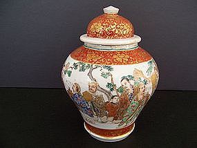 A Good Japanese Kutani Jar, Meiji Period 1868-1912