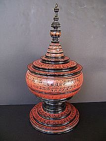 A Pagan Style Lacquer Hsun-ok From U Aung Myint