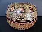 An Extremely  Fine Lacquer Box from U Aung Myint