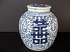"A Good 19th Century Ginger Jar, ""Double Shu"" Design"