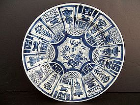 Rare Kangxi Kraak Style Blue and White Dish  ca 1680