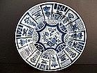 Rare Kangxi Kraak Style Blue and White Dish  ca 1680