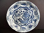 A Good Ming Kraak Dish Wanli Period 1600-1620
