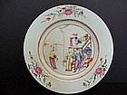 A Very Good Qianlong (1736-1795) Famille Rose Dish