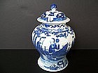 An Elegant 19th Century Blue and White Baluster Jar
