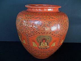 A Stunning Burmese Lacquer Vessel from U Aung Myint