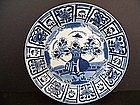A Very Rare Kangxi Copy of an Edo Copy of a Ming Dish